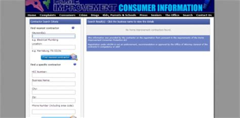 home improvement contractor license