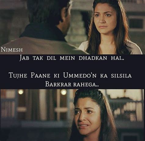 Sarma Syari 749 best shayari images on a quotes dating and punjabi quotes
