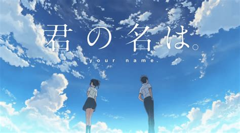 your name review you name 君の名は haikugirl s japan