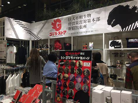 New Shop 2 by A Visit To The New Godzilla Store In Shinjuku Tokyo
