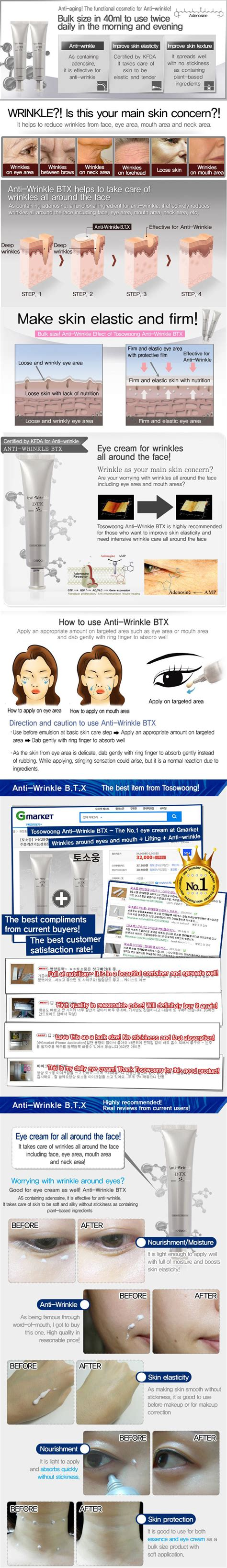 tosowoong anti wrinkle btx 40ml tosowoong anti wrinkle btx 40ml
