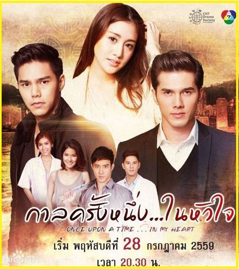 film thailand romantis full movie youtube 10 film thailand romantis terbaru dan terbaik 2016