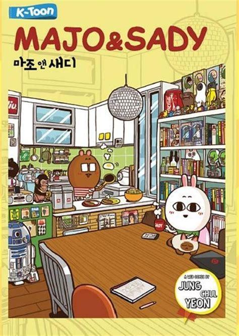 jual penerbit haru k majo sady vol 1 new cover