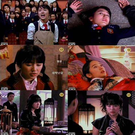 dramanice princess hours download film princess hours mp4