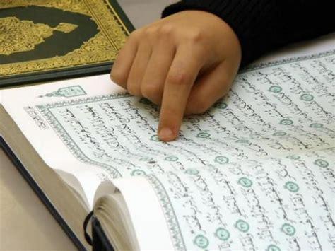 read quran quran class swinburne islamic society