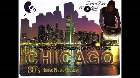 80 S Classic Chicago House Music Free Download Youtube
