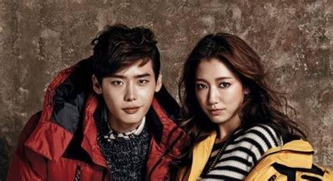 Park Shin Hye Kartun bagaimana kabar drama pinocchio yang dibintangi jong