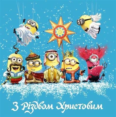 ukrainian merry christmas festival collections