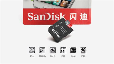 Microsd Sandisk 16gb Class 10 sandisk carte microsd 16gb class 10 sdhc 1 xiaomi