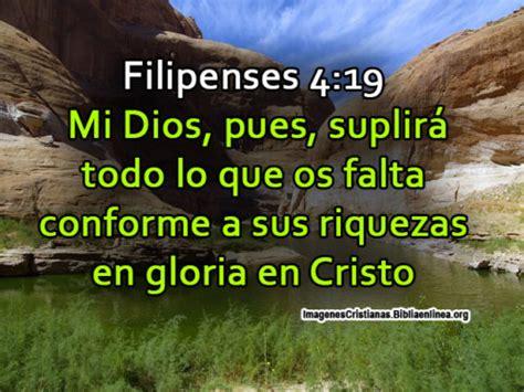 imagenes de amor cristianas evangelicas imagenes cristianas recientes archivos p 225 gina 2 de 4