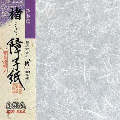 shoji papier kaufen takumi japanpapier und schiebet 252 rkultur japanische