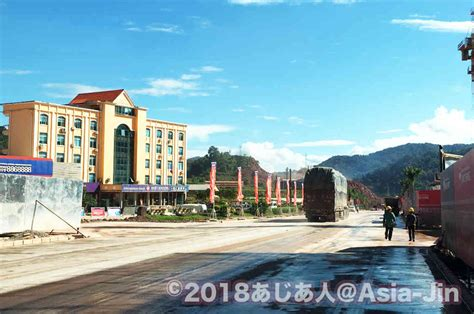 boten laos 2018 開発が進むラオス 中国国境 ボーテン はこんな街だ 本場四川料理に舌鼓を打つ あじあ人 asia jin