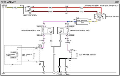 2012 mazda 3 bose wiring diagram 32 wiring diagram