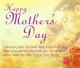 beautiful mothers day quotes for in quotesgram