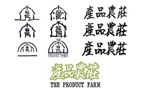 perman design group graphic design logo design by fredrik perman at coroflot com