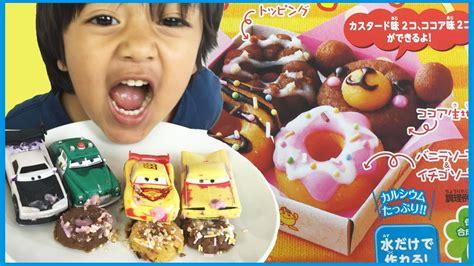 Abon Made In Japan disney cars eat donut diy japanese happy kitchen