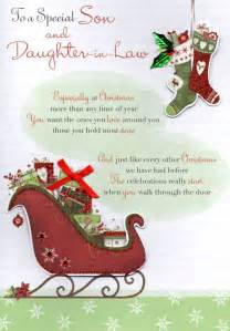 special son daughter  law christmas greeting card  nature xmas cards  ebay