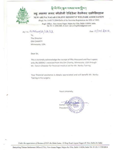 Insurance Claim Letter For Earthquake The Om Charity A To Project