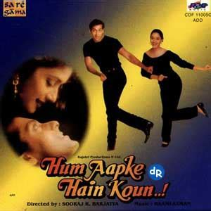 hum apke kon hai free indian karaoke tracks hum aapke hain koun
