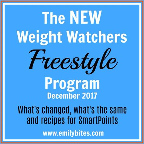 weight watchers freestyle the only cookbook you need in 2018 to lose weight faster and smarter with weight watchers smart points recipes books new weight watchers freestyle program emily bites