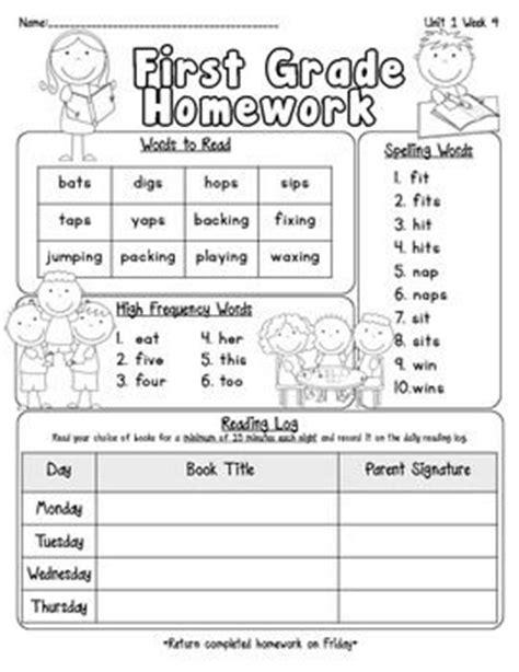 Homework Cover Sheet by 17 Best Ideas About Homework Sheet On Math