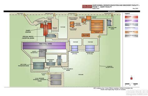 design and layout of dairy farm 牛舍养殖场平面图 土巴兔装修效果图