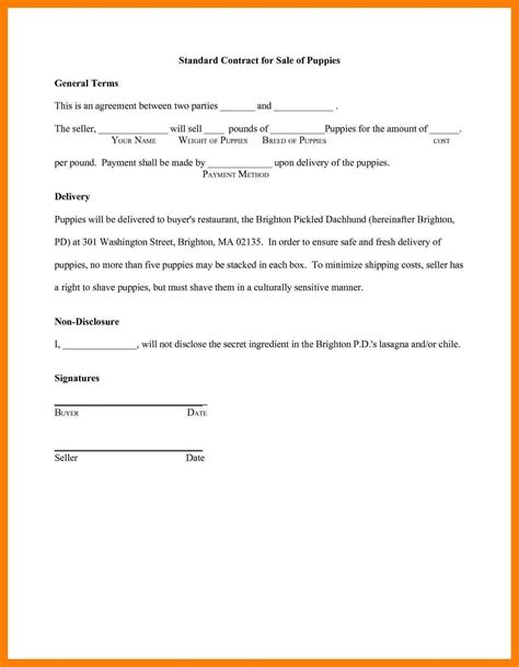 simple agreement template simple loan agreement sle letter loan agreement loan