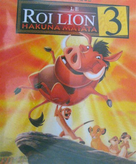 film roi lion 3 le roi lion la savane des studios disney jcsatanas