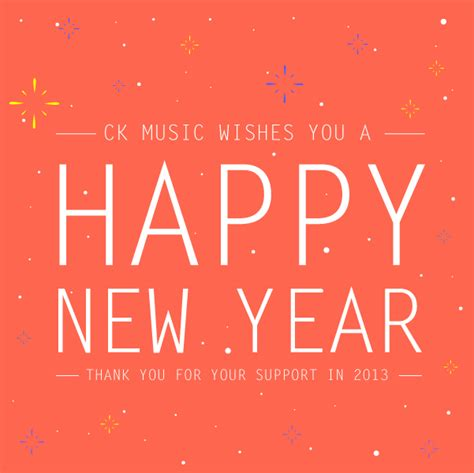 happy new year theme song news