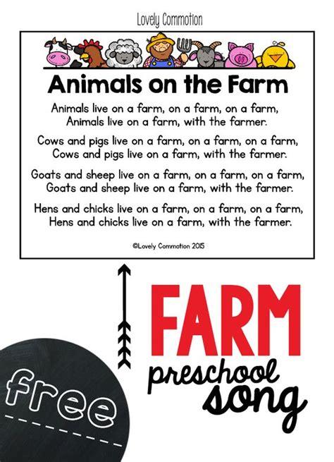Farm Theme Songs Kindergarten | farm preschool song freebie we the o jays and graphics