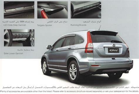 Honda Cr V 2 4 2010 honda cr v 2 4 2010 technical specifications interior