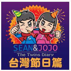 Seans Diary 2 jojo the diary 2 stiker kreator