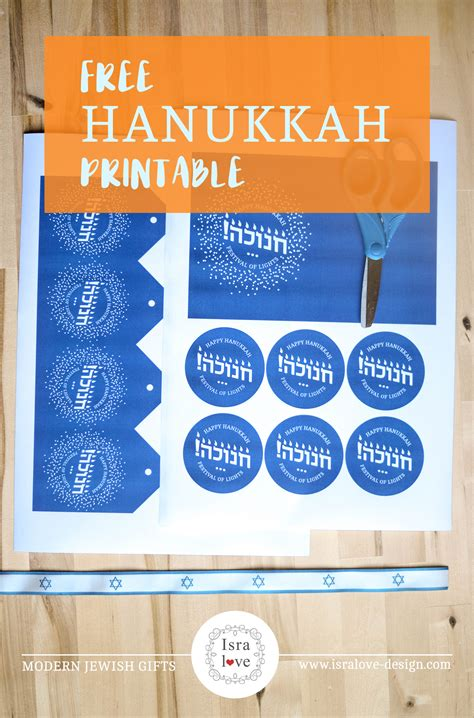 printable hanukkah decorations hanukkah craft free printable hanukkah cards