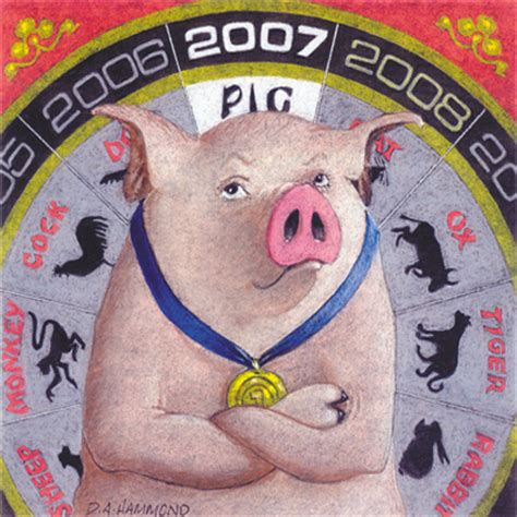 Golden Year Of The Pig 2007 by Holidays