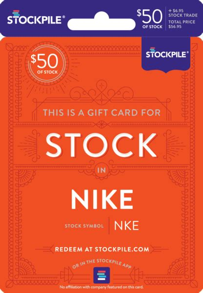 Nike Gift Card Value - gift card for nike stock stockpile gifts
