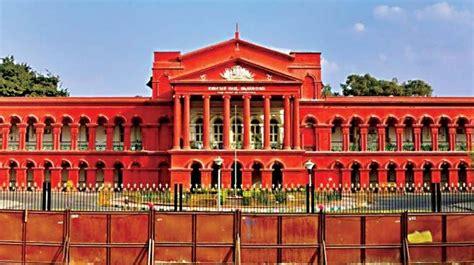 Karnataka High Court Search Bengaluru Court Commissioner Attacked
