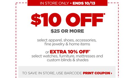 printable coupons for levi s outlet 2015 jcpenney 10 off 25 printable coupon 10 08 to 10 13