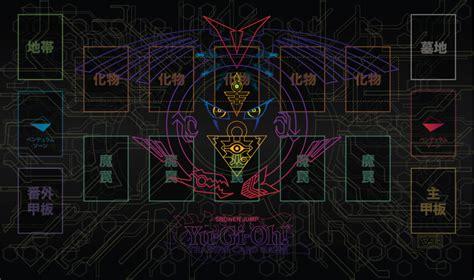 Duel Mat by Yu Gi Oh Playmat Concept By Teews666 On Deviantart