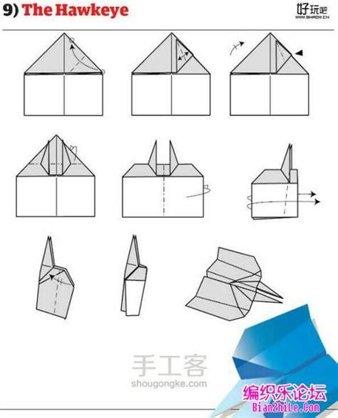 cara membuat poster one direction 飞得远的纸飞机折法 飞最久纸飞机折法图解 编织乐论坛