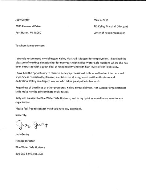 letter of recommendation finance director