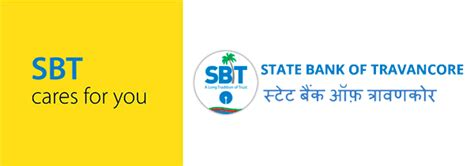 www sbt bank sbt bank missed call toll free account balance check