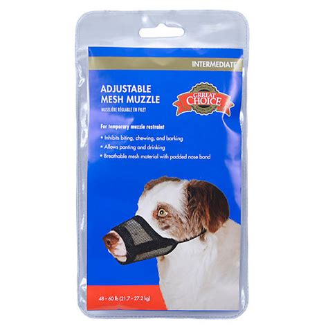 muzzle petsmart grreat choice 174 muzzle collars leashes harnesses petsmart
