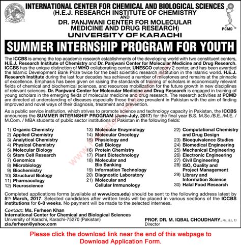 Summer Internship For Mba Students In Banks 2017 by Iccbs Summer Internship 2017 Program For Youth Application
