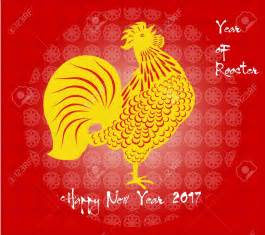 35 beautiful chinese new year 2017 greeting pictures