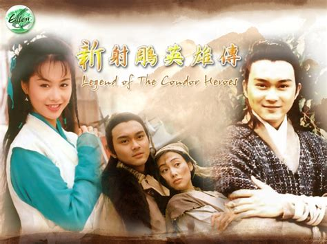 film seri legend of the condor heroes legend of the condor heroes 1994 galeri eden