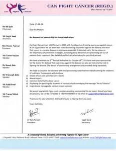 walkathaon 2014 souvenir announcement amp donation appeal