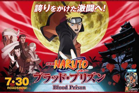 film naruto blood prison immortal