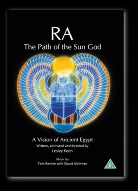 Rã Sumã Now Is Ra The Path Of The Sun God