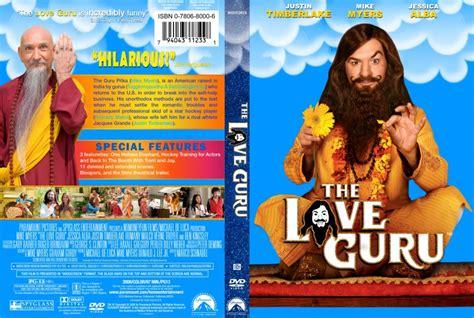 film love guru guru pitka quotes quotesgram