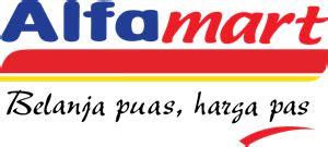 alfamart logo alfamart logo vector eps free download